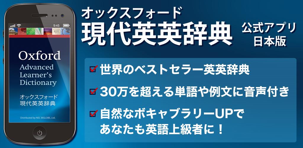 unity 日本 語 版 ダウンロード